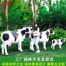 金传承花园林卡通小奶牛雕塑庭院动物摆设装饰树脂玻璃钢户外摆件