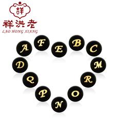 老洪祥珠宝 足金镶玉英文字母转运珠手链串珠圆珠 黄金首饰和田玉