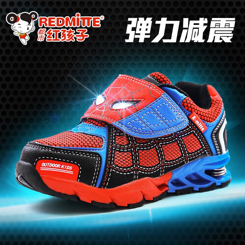 儿童运动鞋春秋儿童皮面男童蜘蛛侠童鞋弹簧鞋小童休闲透气棉鞋