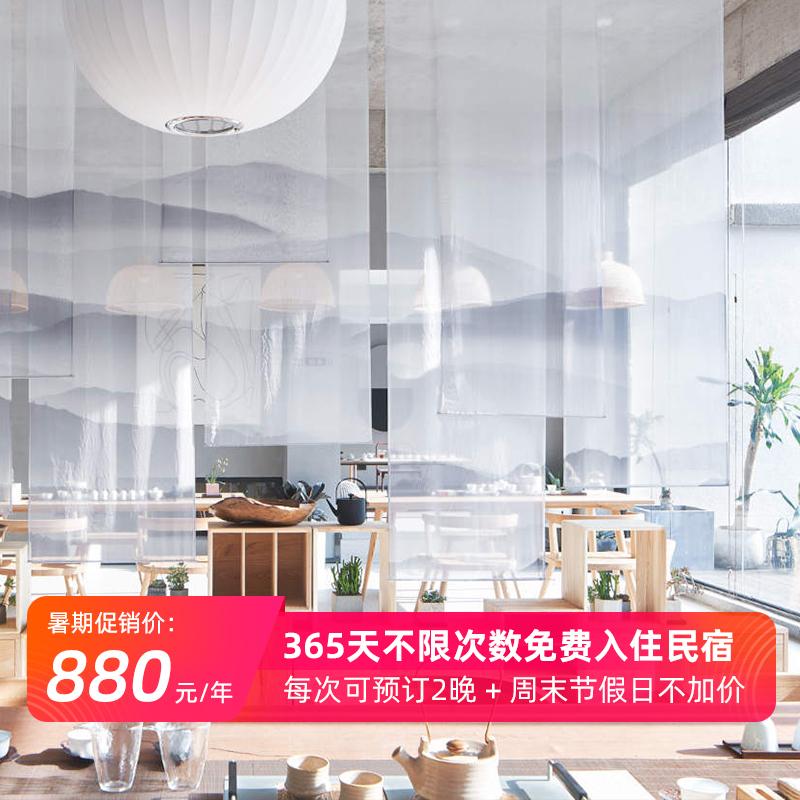 如程千元级精品民宿通用房券全国150家可选 全年有效 暑期不加价