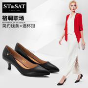 St&Sat/on Saturday in fall 2015 the new sheep's clothing tip simple shoes women shoes SS53115853