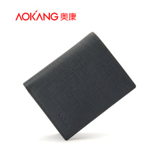Aucom leather men business wallet short casual Korean version of the cross first layer of thin leather wallets