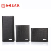 Spider King men's wallets men's leather wallet man bag business casual card Pack license header layer of leather