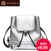Honggu Hong Gu 2015 new counters authentic casual ladies fashion leather backpack 7210