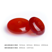 Beautiful red natural red agate red agate bead barrel bead spacer loose beads once waist Beads Bracelet accessories