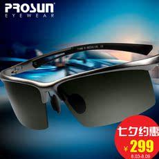 2014新款男士铝镁太阳镜保圣偏光镜防紫外线眼镜墨镜正品11488