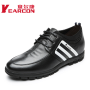 Italian con men's genuine new leather Trends 2015 fall increased in the Korean version of youth leisure shoes