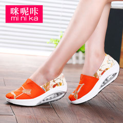 MI Ka fall 2015 Korea canvas shoes with thick-soled casual shoes Shoes Sneakers feet lazy man shoes