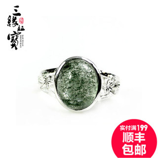 Three edge card treasure natural green adjustable ghost ring stars layer mountain men and women section of the ring Crystal jewelry
