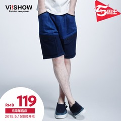Summer viishow2015 trend of the new shorts men's elastic waistband stitching matching color shorts five pants