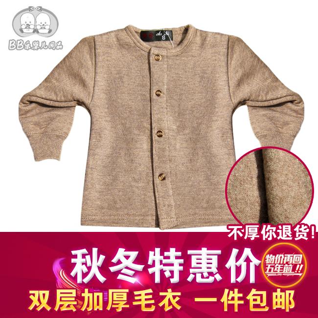 新生儿宝宝婴儿毛衣儿童羊毛衣双层加厚开衫秋冬季男女羊绒保暖衣
