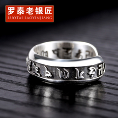 Chandos old silversmith retro mantra Thai silver ring 925 Silver jewelry men fashion opening rings rings women