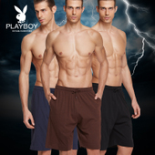 Playboy Men's Comfort Shorts