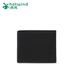 Hot air men's cross, Japan and South Korea the first layer of leather short wallet fold wallet wallets tide 5111W5501