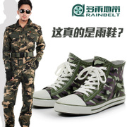 RAINBELT camouflage fashion boots men's boots shoes canvas low water outdoor fishing shoes, warm and velvet bag-mail