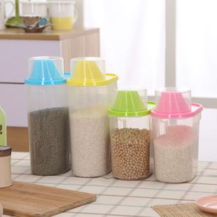 4个装厨房密封罐 五谷杂粮 罐