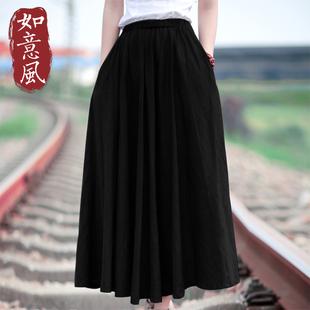 如意风 新款半身裙春秋文艺民族风气质半身棉麻长女裙子5118
