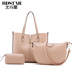 Fall/winter Big Dipper bag 2015 new subscription package European fashion one-shoulder diagonal portable Lady bags women bags