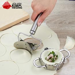 厨房日用小工具包饺子器全自动创意家用304不锈钢水饺模具神器