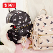 Wheat bags 2015 summer new fashion handbags shoulder bag cute trend doubles Korean leisure travel bags