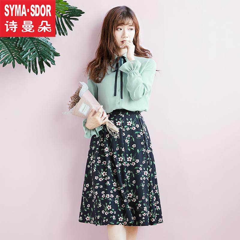 2017秋季新款长袖蝴蝶结织带衬衫套装半身碎花裙中长款裙子两件套