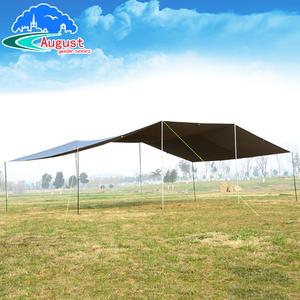 户外帐篷超大天幕布 遮阳篷帐篷 露营牛津地布 野营天幕5*8米涂银