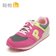 Shoebox shoe new fashion color of spring and autumn girls shoe breathable mesh sports shoes 1115434251