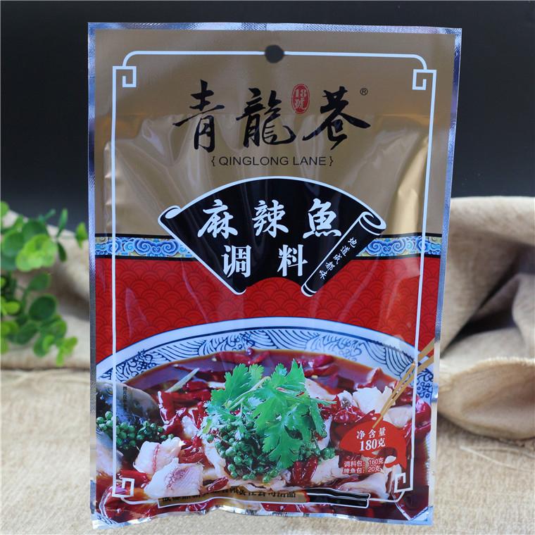 青龙巷麻辣鱼调料地道成都味川味麻辣180克