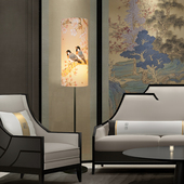 Ink Wash Painting Style Floor Lamp