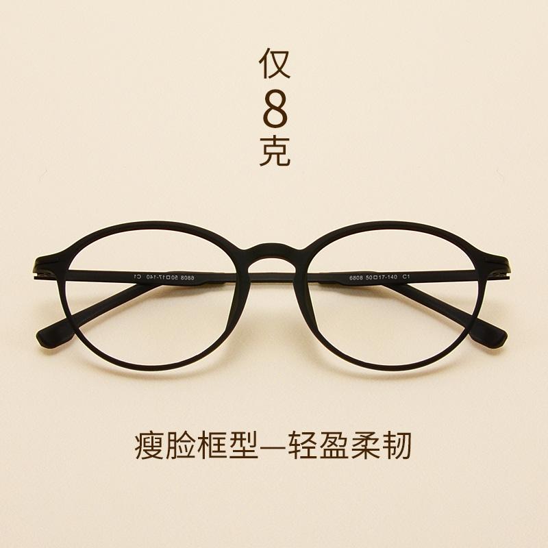复古小框圆形超轻tr90眼镜框女小脸圆框配防辐射近视眼镜女眼镜架