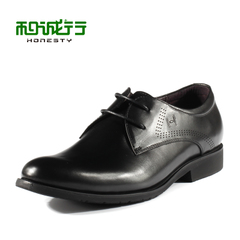 He Chenghang and layinglun genuine leather men's breathable casual shoes leather shoes with soft surface for business by the end of the summer 2011
