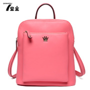 Princess autumn 2015 new wave Candy-colored leather school bags backpack girl Korean version of Chao PU College wind backpack
