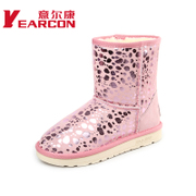 Kang authentic women's snow boots winter sweet printed flat heel short boots women fashion boots