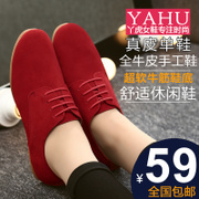 College air retro shoes flat shoes girl Korean version student Joker spring shoes with casual shoes Scrubs with tide