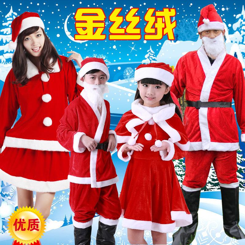 圣诞老人衣服 圣诞成人套装 圣诞男服服饰 儿童成人圣诞老人服装