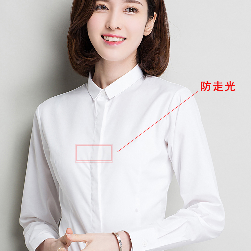 2017秋装新款OL职业白衬衫正装小领女长袖白色上衣修身韩版白衬衣