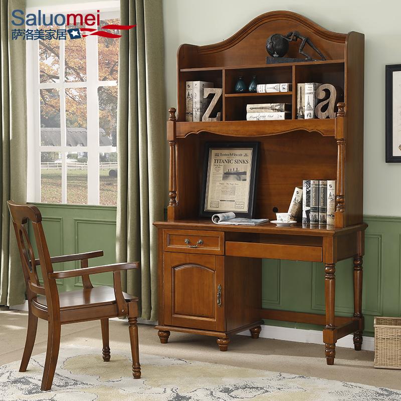 纯实木书桌 美式黑胡桃色红橡木组合书架 电脑桌写字桌书房家具图片