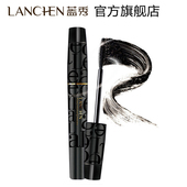 Lanchen Waterproof Mascara