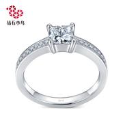 Zbird/钻石小鸟-18K金钻石戒托--雪域浪漫-公主方钻石戒指钻戒