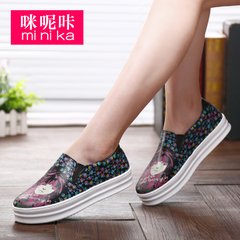 MI Ka autumn thick flat by the end of 2015 with love shoes casual shoes women fashion foot foot lazy shoes women''s shoes
