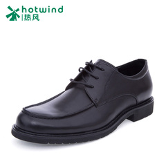 Hot air 2016 casual shoes men's shoes with rounded head of England the first layer of leather shoes low H43M6176