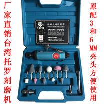气动打磨机刻磨机气动研磨磨光砂轮抛光机磨胎机补胎工具
