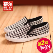 Becky lazy autumn light breathable Lok Fu shoes Shoes Sneakers men shoes, flat shoes at the end of the Korean version of tide a pedal package mail