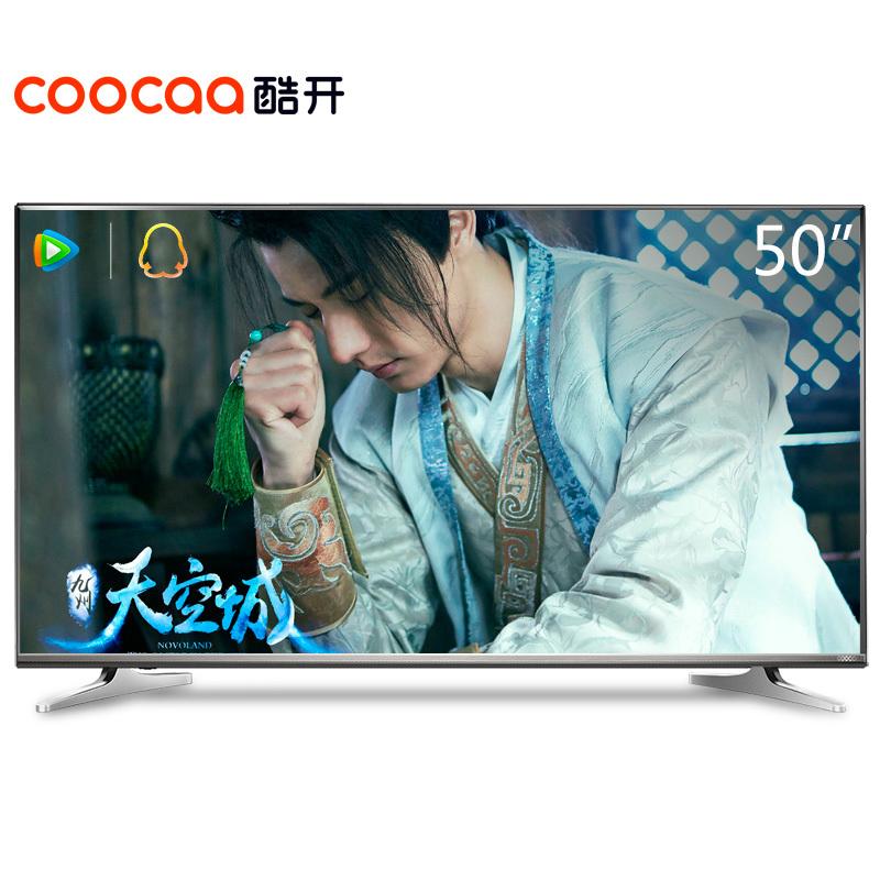 coocaa/酷开 50U2液晶电视好用吗,评价如何