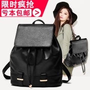 Poly Tao fall/winter fashion trend of the Japanese and Korean women for 2015 new student backpack backpacking beautiful campus