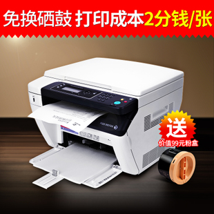 Fuji Xerox M158B printing and copying scanning laser printer integrated machine multifunction household