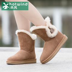 Hot fashion button snow boots in tube upsetting boot cow suede short boots with flat H89W5425