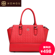 Honggu counters authentic 2015 new stylish Plaid red Valley stitching leather laptop shoulder bag 8025