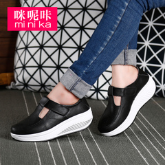 MI Ka new Korean shook his thick-soled shoes women autumn and winter tide sneakers with Velcro lazy leisure shoes women