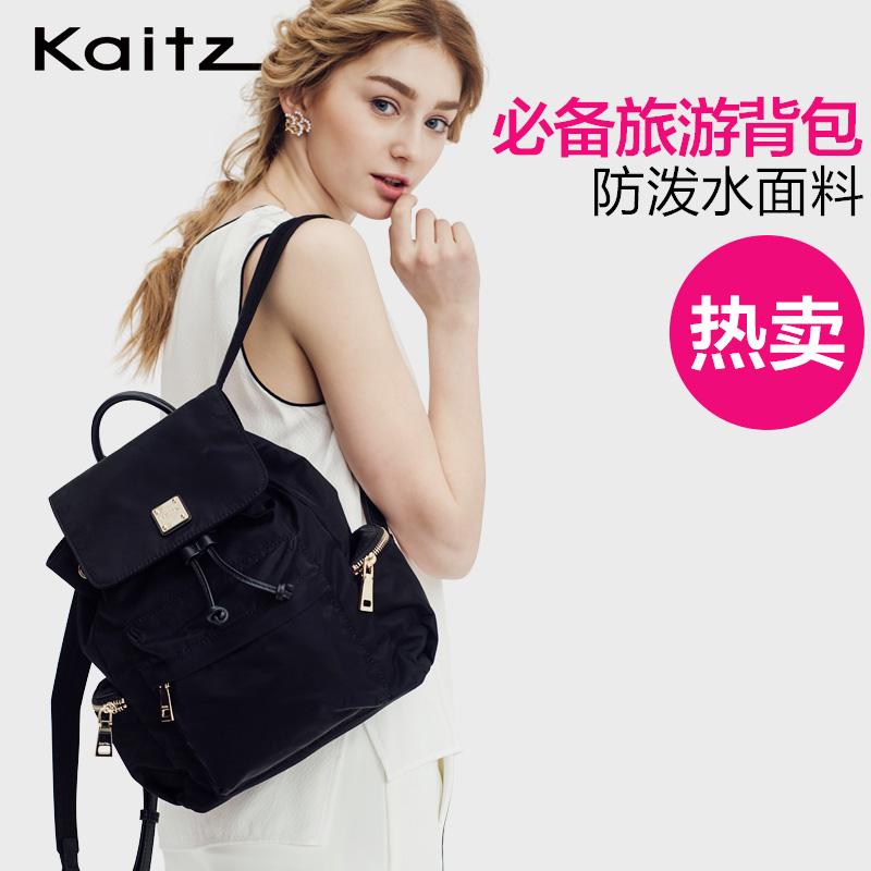 卡托姿品牌女包时尚韩版背包大容量防水尼龙双肩包女包包2017新款